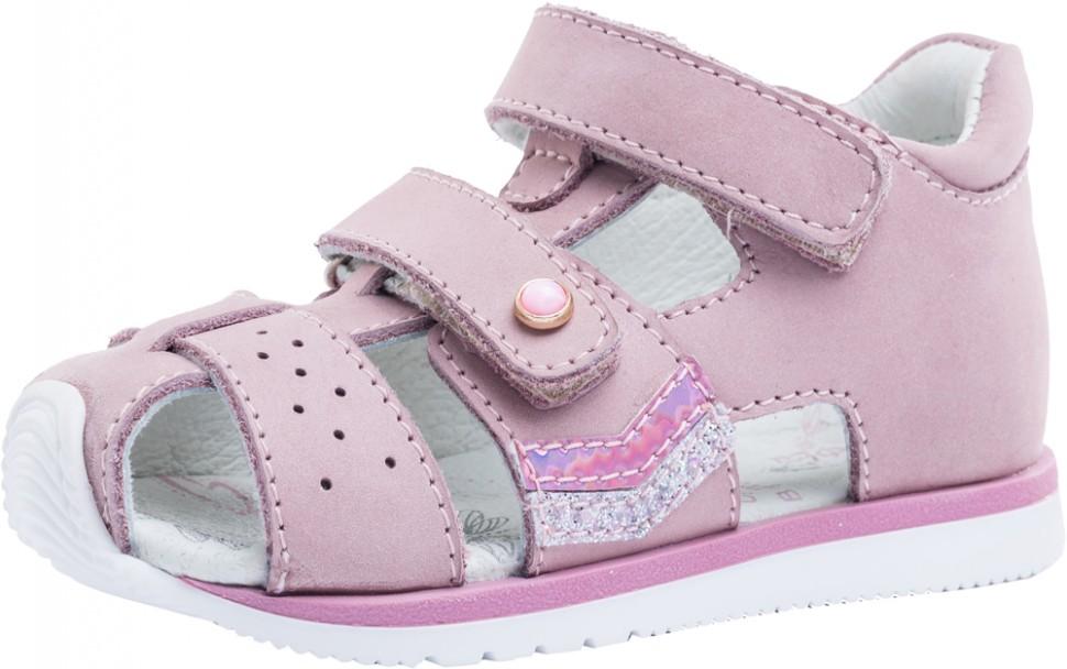 a0ec1b1e4 122131-24 розовый туфли летние ясельно-малодетские нат. кожа 21-24 8 ...